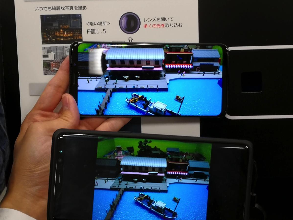 Galaxy S9(上) / Galaxy Note8(下)