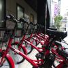 「ドコモの赤チャリ」が大阪市内でスタート、「HUBchari」ポートと相互利用可能