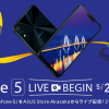 ASUS、23日(水)から3夜連続の「ZenFone 5 LIVE」を配信