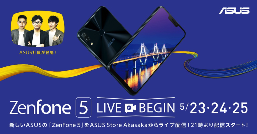 ZenFone 5 LIVE