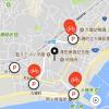 Mobikeが首都圏に上陸、神奈川県大磯町でサービス提供中