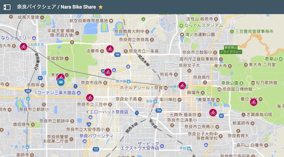 「奈良バイクシェア」のポートマップ