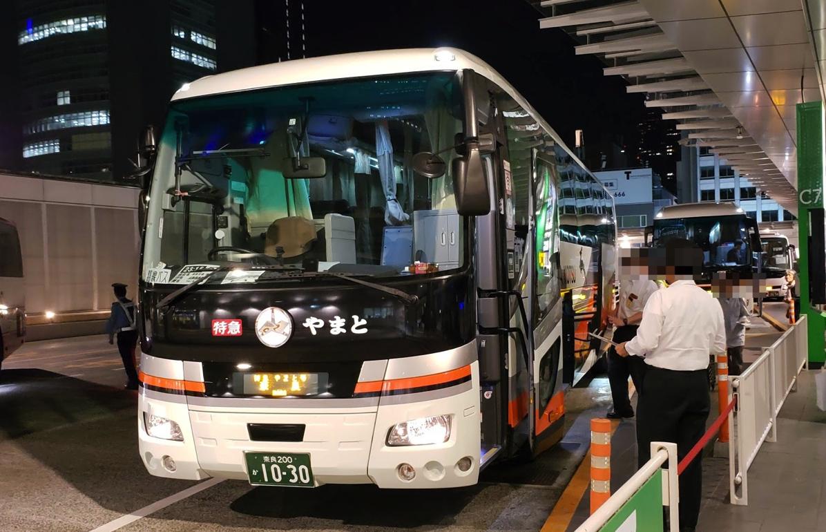 夜行バス「やまと号」でバスタ新宿→近鉄奈良駅へ