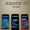 ドコモ、AQUOS R2を6月8日発売、公式オンラインストアでは6日(水)10時より購入手続受付