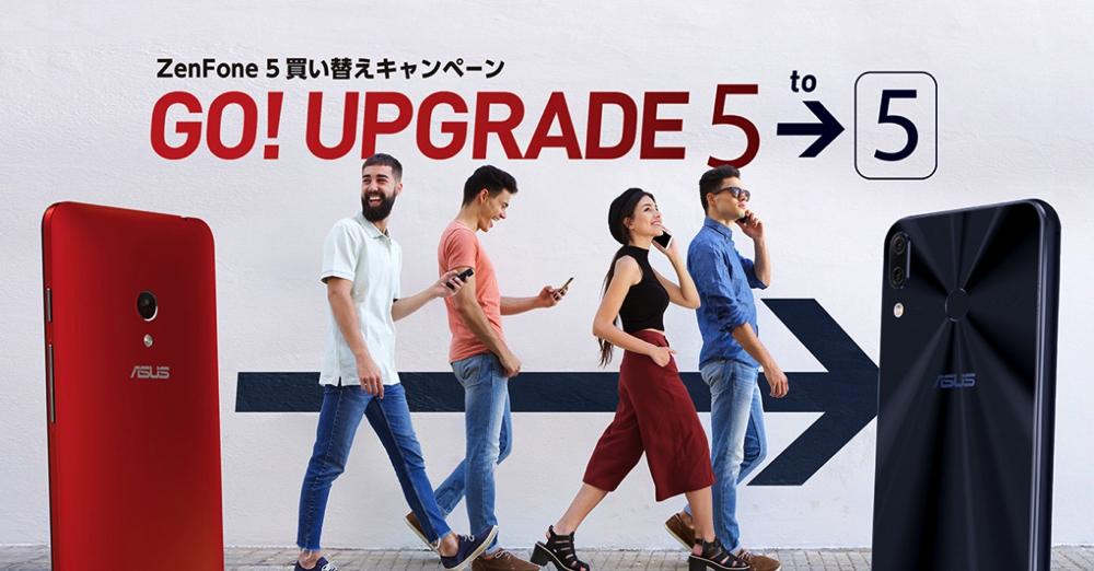 ASUS:ZenFone 5が10%割引になるクーポン配布