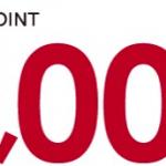 ドコモ「P20 Pro」、先着1万名に5,000ptプレゼント。オンライン注文なら本体受取前に応募可能