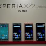 ドコモ、Xperia XZ2 Compactを6月22日(金)発売、公式オンラインストアは地震の影響で配送遅延に注意