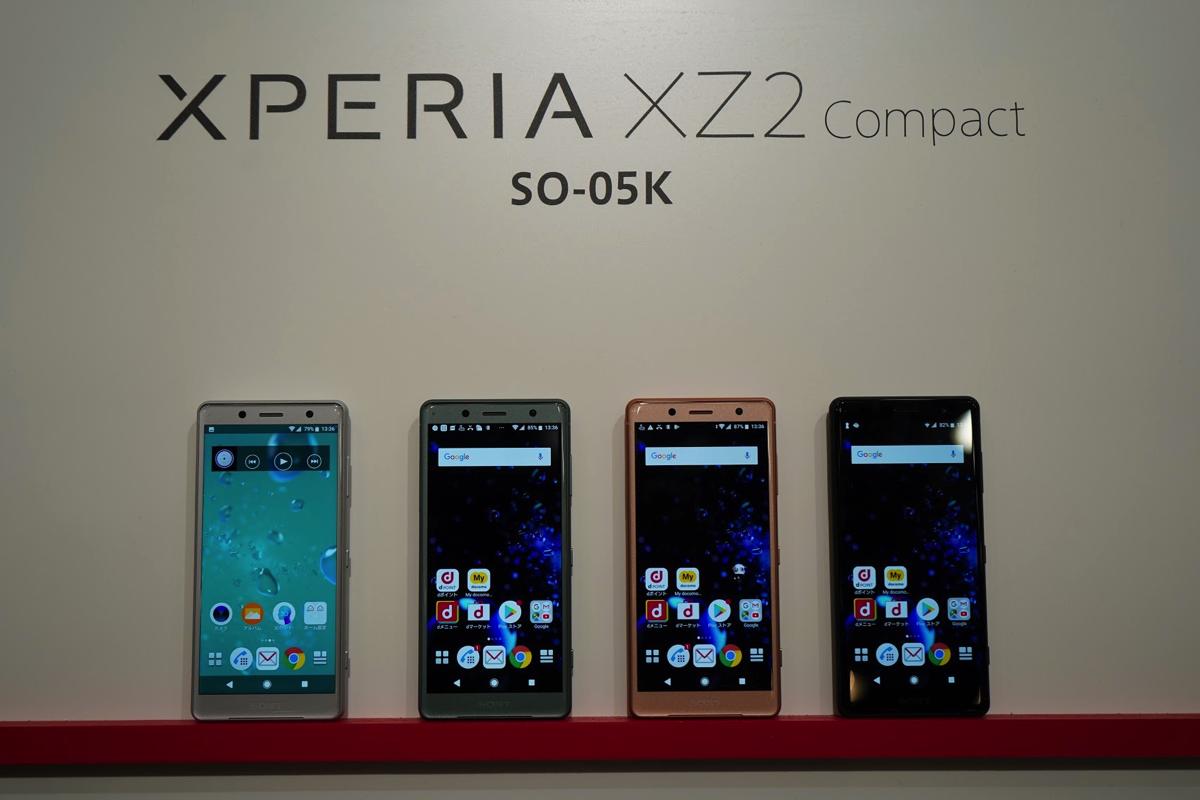 ドコモ:Xperia XZ2 Compact SO-05Kを6月22日(金)発売