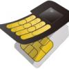 海外データ通信料が1日200MB・500円の「変なSIM」発売、既存SIMに「貼って使える」SIMも提供