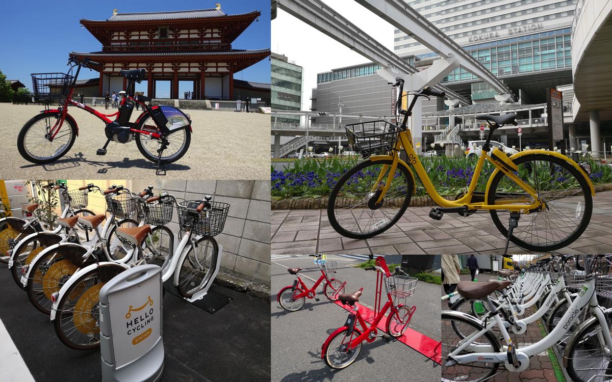 日本国内の主要シェアバイクサービスまとめ