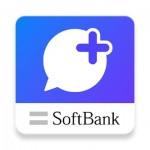 ソフトバンク、Android向け「+メッセージ」を配信再開。SoftBankメールと別アプリで