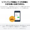 LINEモバイル、ドコモ→SB変更申込が殺到。大雨影響でSIMカード配送遅延も