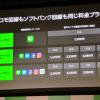LINEモバイル、初月無料+月額1,390円×3カ月を割引するキャンペーン