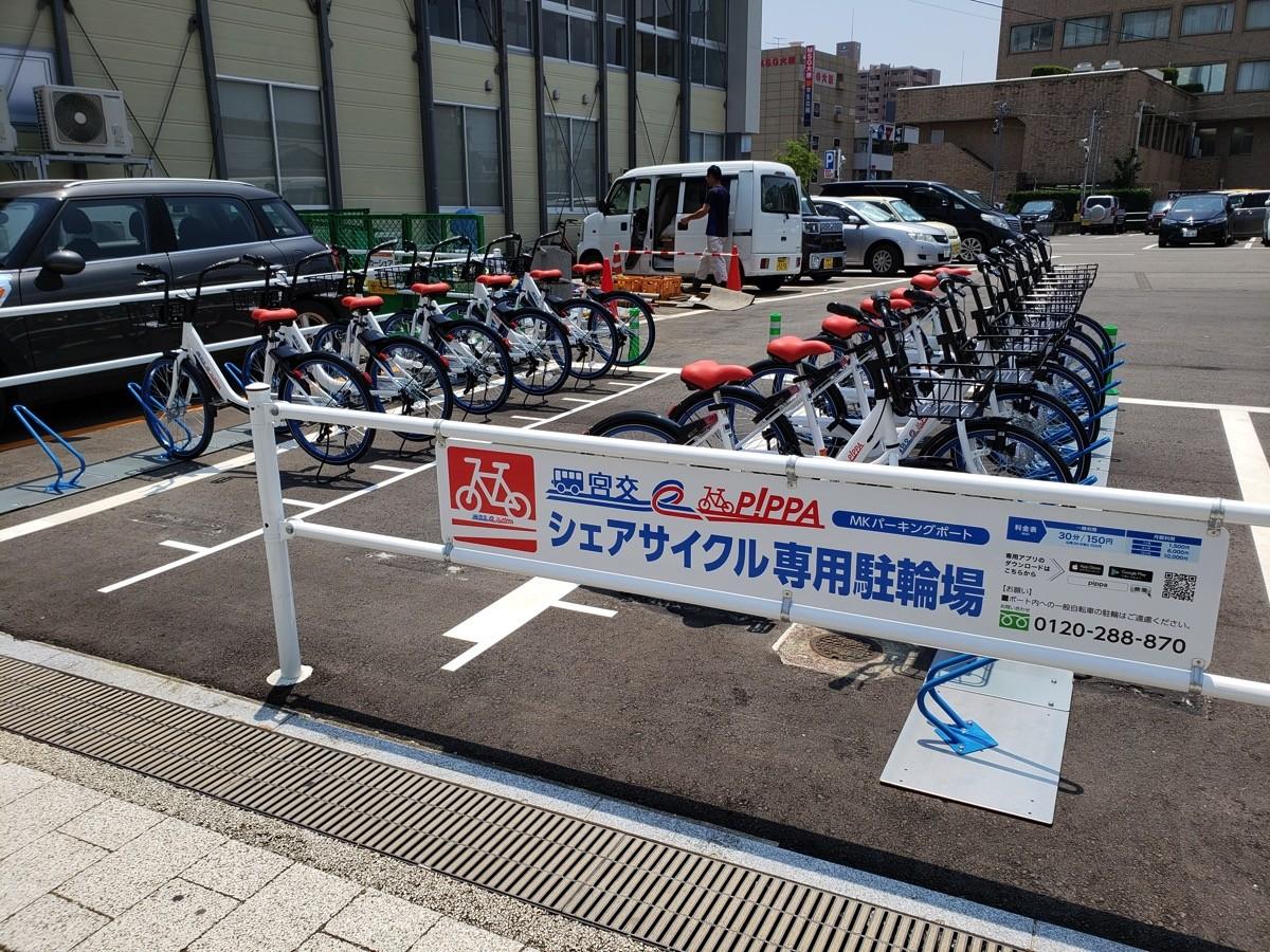 MKパーキングポート(宮崎駅西口)