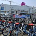 宮崎市内でスタートしたシェアサイクル「宮交PiPPA」乗車レポート。会員登録・レンタル/返却方法の紹介