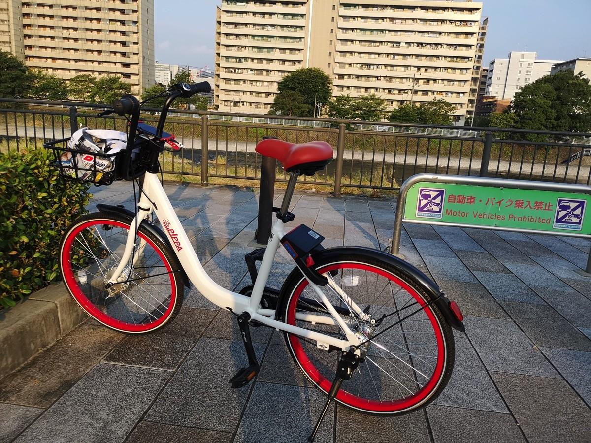 京都府で提供中の「PiPPA」