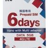テレコムスクエア、韓国向けプリペイドSIMをAmazonで発売。6日間・5GBで1,800円