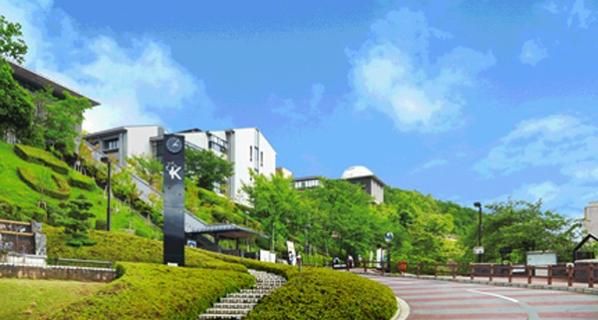 「京都産業大学×シェアサイクルP!PPA」