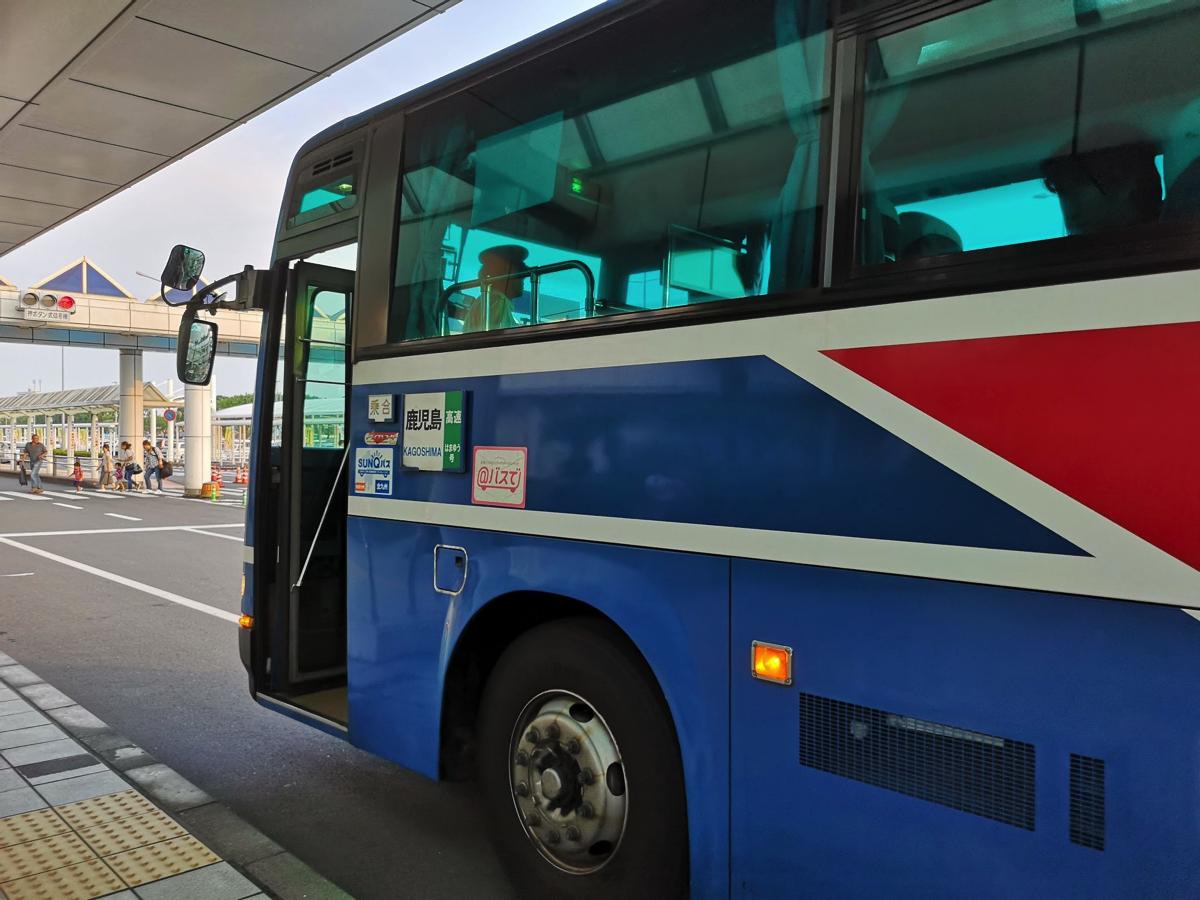 宮崎駅→鹿児島空港(鹿児島方面)をむすぶ「はまゆう号」