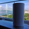 UQ、2週間無料レンタル「Try WiMAX」にW05クレードルセットと据置型「L01s」を追加