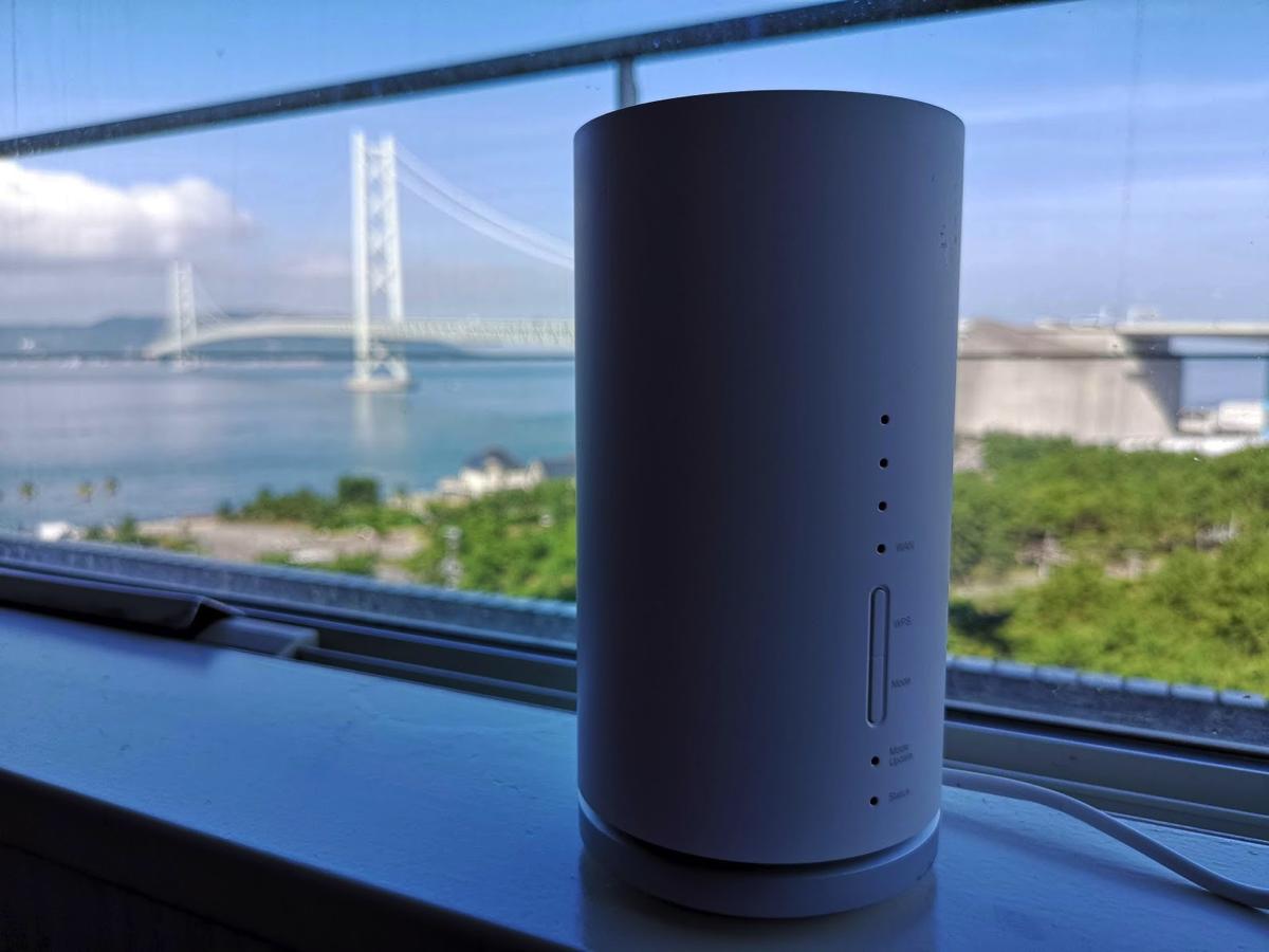 出張・旅行中の回線として活躍した「Speed Wi-Fi HOME L01」