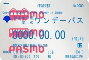 ワンデーパスがICカード(PASMO)でご利用いただけます | 東京都交通局