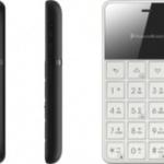 カメラ無し・SNS非対応の薄型ケータイが4G LTEに対応「NichePhone-S 4G」9月14日発売、税別12,800円
