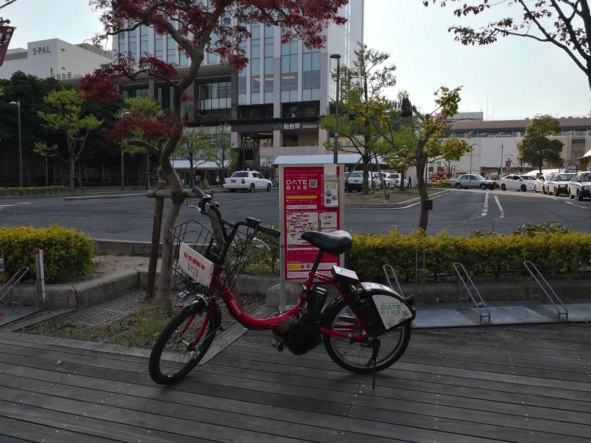 仙台市内の「DATE BIKE」
