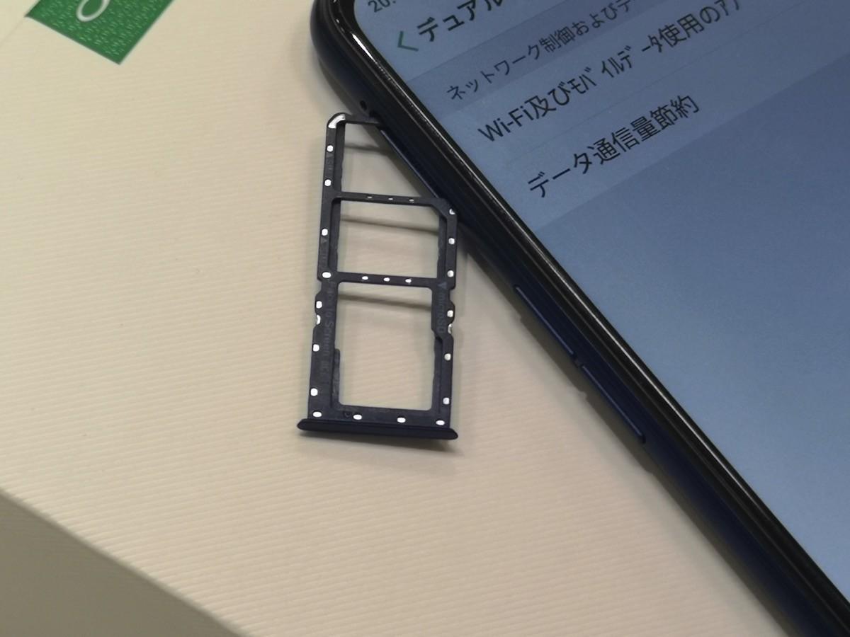 SIMカード2枚 + microSDカードを同時利用ok