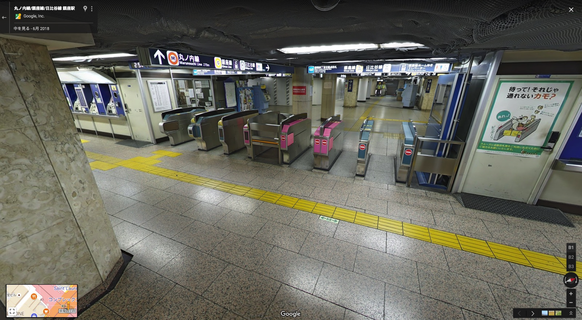 Google Japan Blog: ストリートビューで東京をすいすいナビゲート
