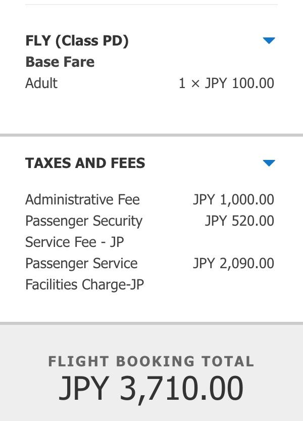 航空券価格+諸税で3,710円