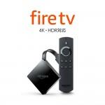 Fire TV(4K・HDR対応)が8,980円→6,480円、9月17日(月)までセール