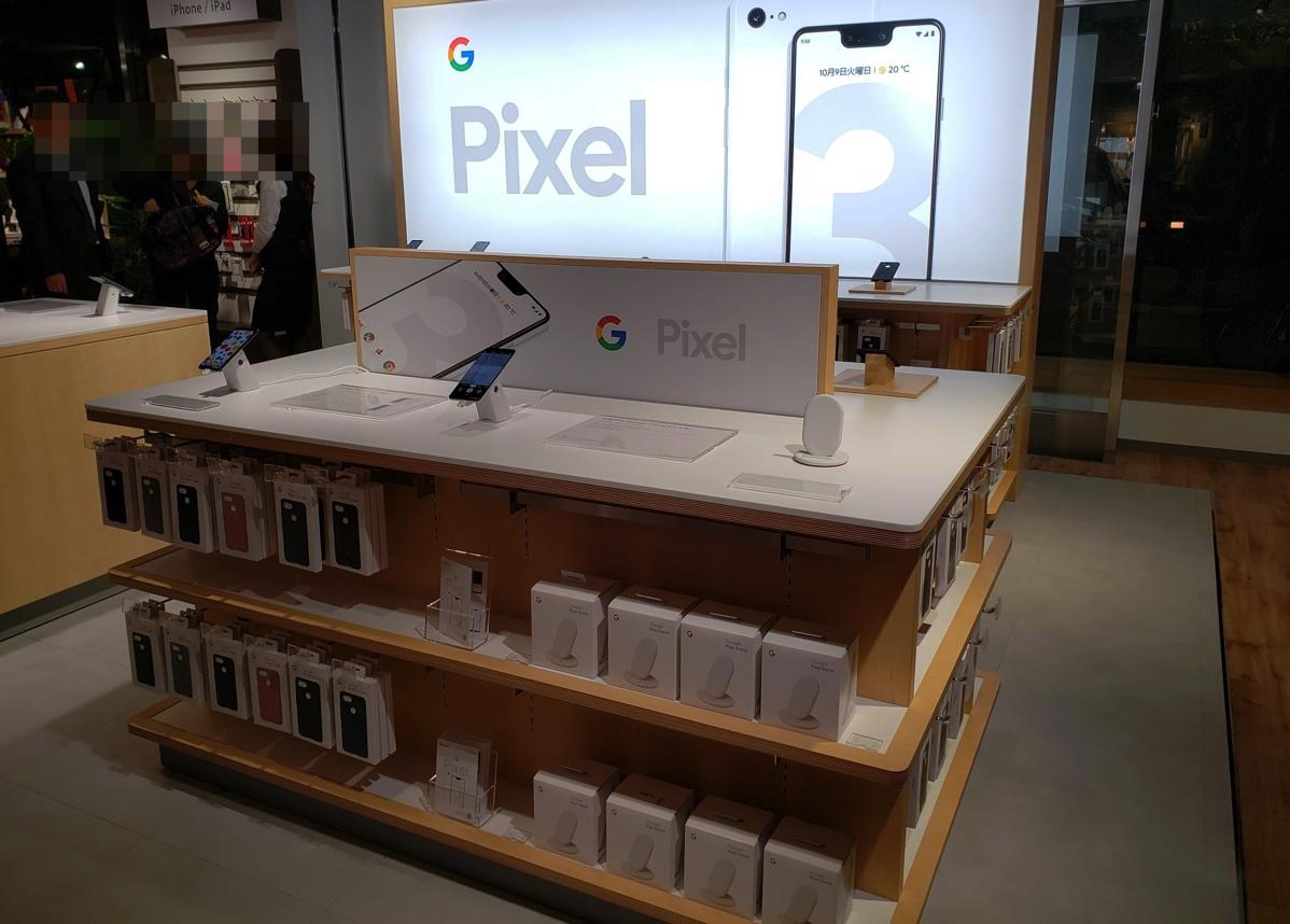 Pixel 3(ドコモショップ)