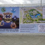 Pokémon GO Safari Zone in Tainanの現地レポート。新幹線駅からの無料バス、ネットワーク状況など
