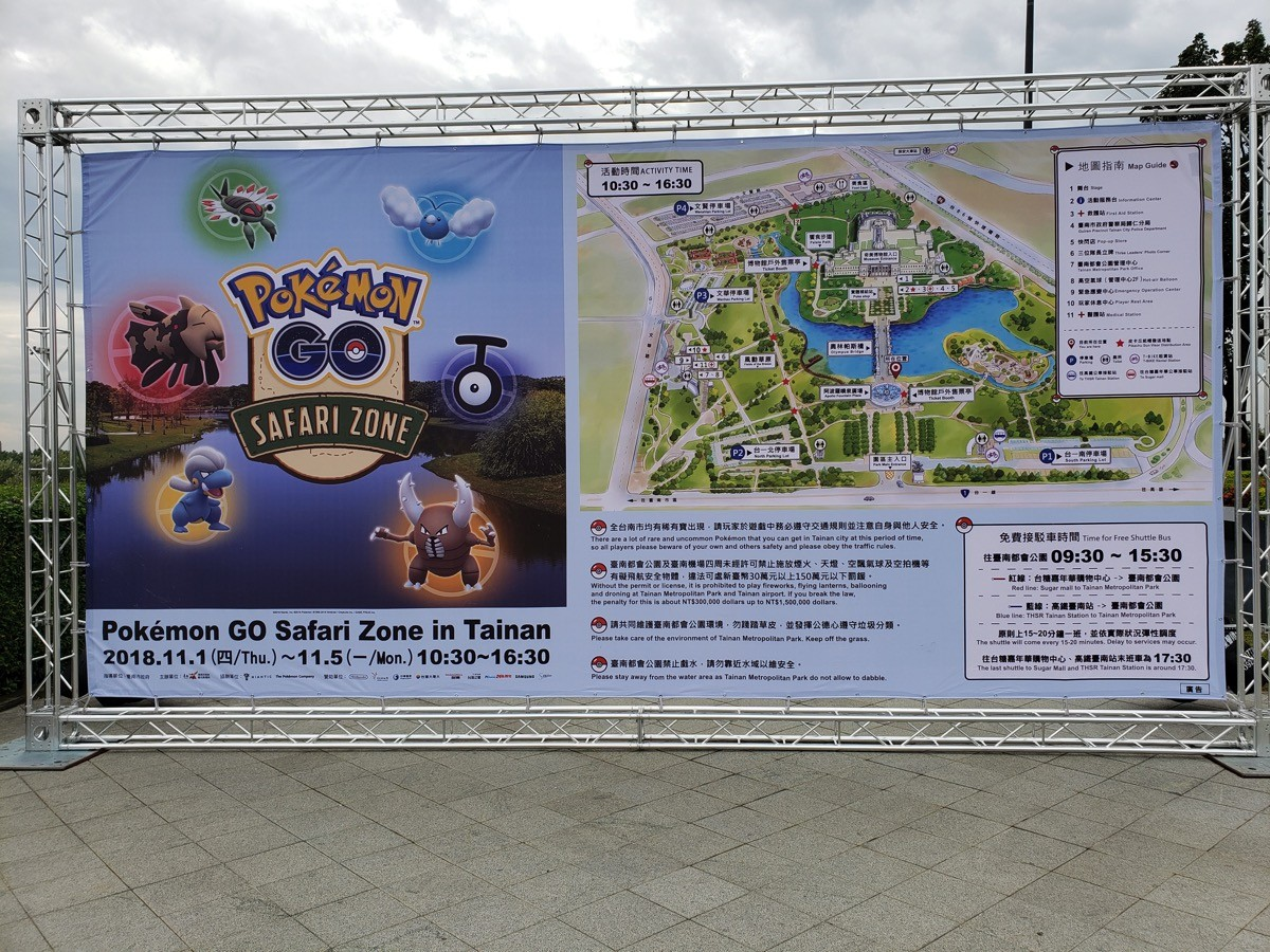 Pokémon GO Safari Zone in Tainan