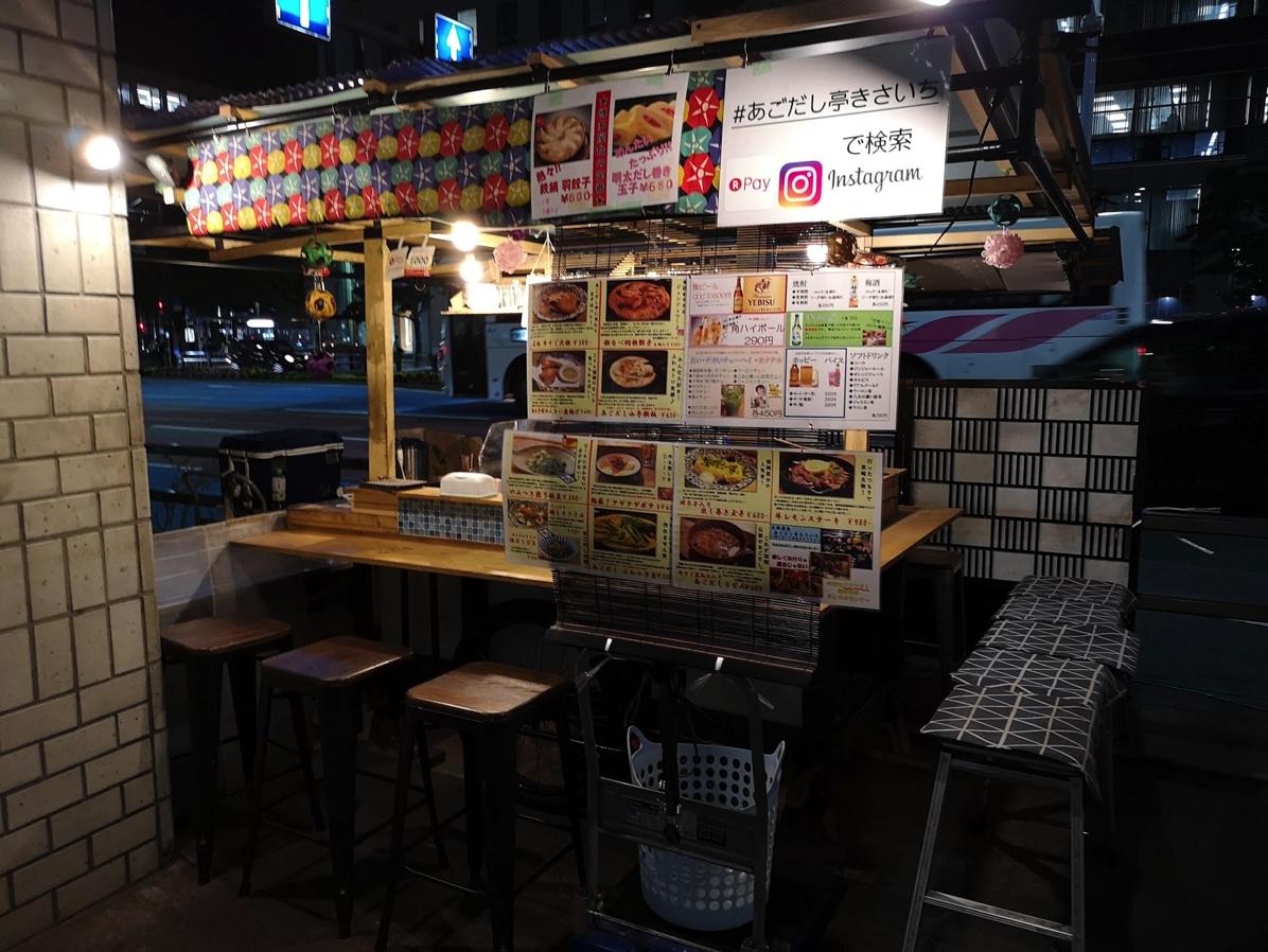 LINE Payを福岡市の屋台で使うと半額(1日最大2,000円)還元