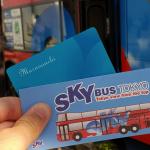 入会金・年会費無料の「丸の内カード」でスカイバス東京のチケットが1人200円割引・同伴者4名まで