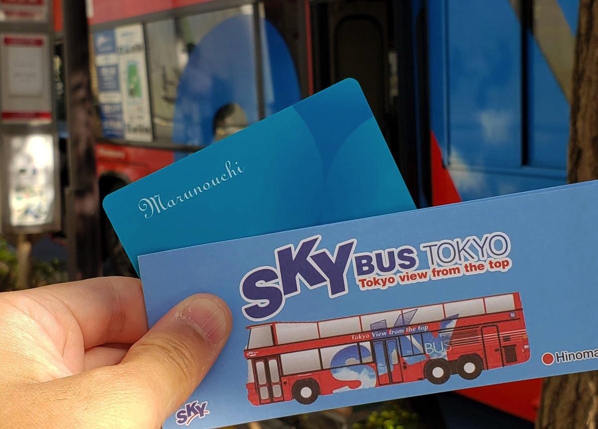「丸の内カード」の提示で「スカイバス東京」が割引