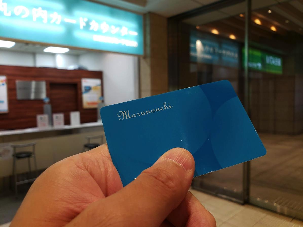 入会金・年会費無料の「丸の内カード」でスカイバス東京が200円割引