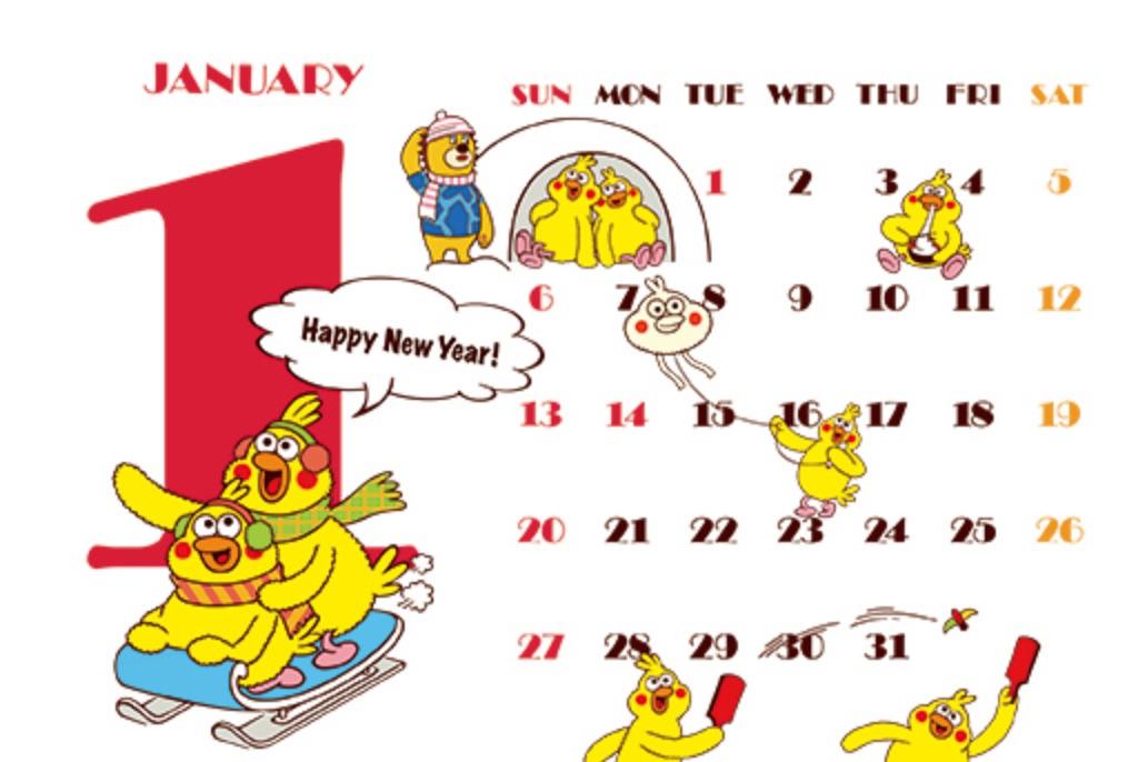 ドコモ、ポインコカレンダーを配布。dポイント3周年記念で