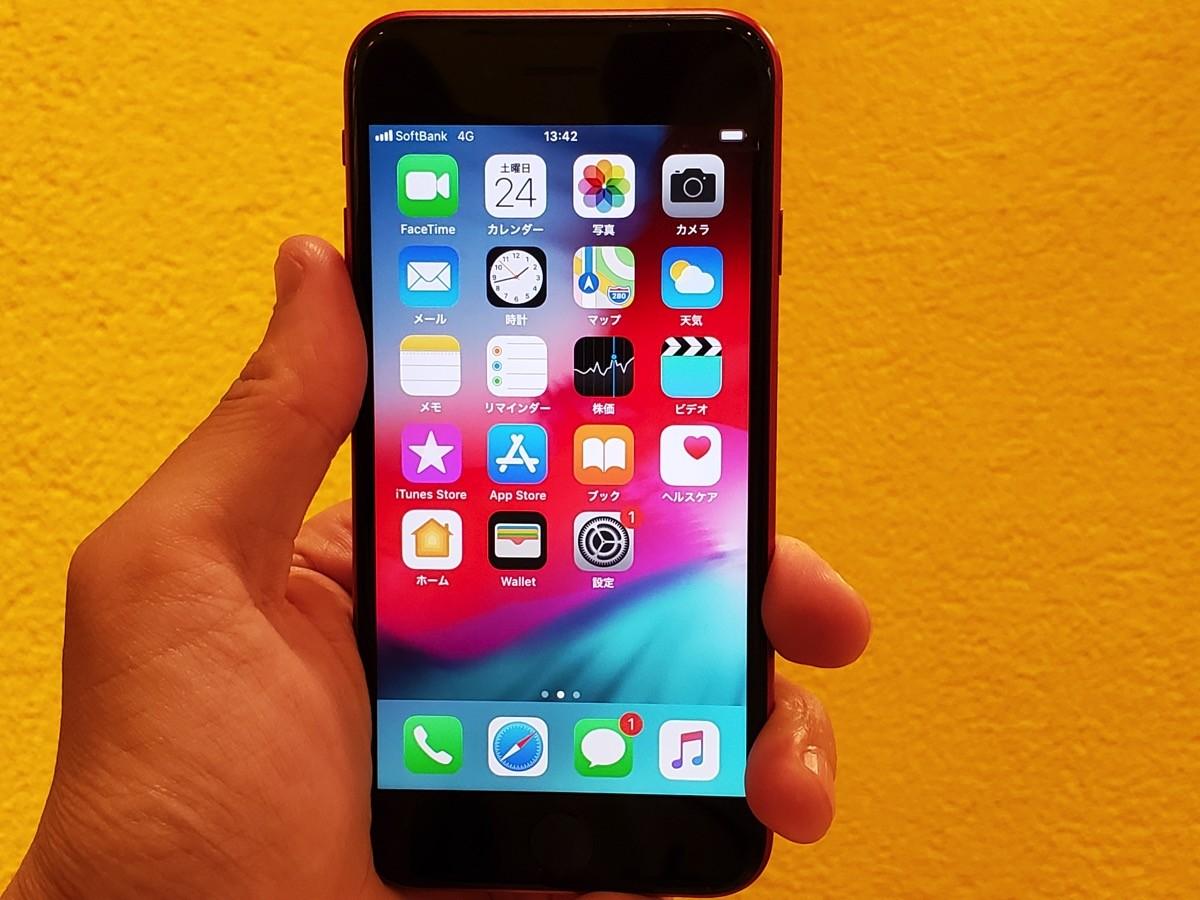 SIMロックを解除したiPhone 8をY!mobileで使う