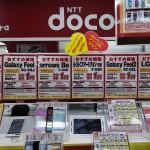 【ヨドバシ】docomo with対象のiPhone 6sやGalaxy Feel2がFOMAからの機種変更で一括1円