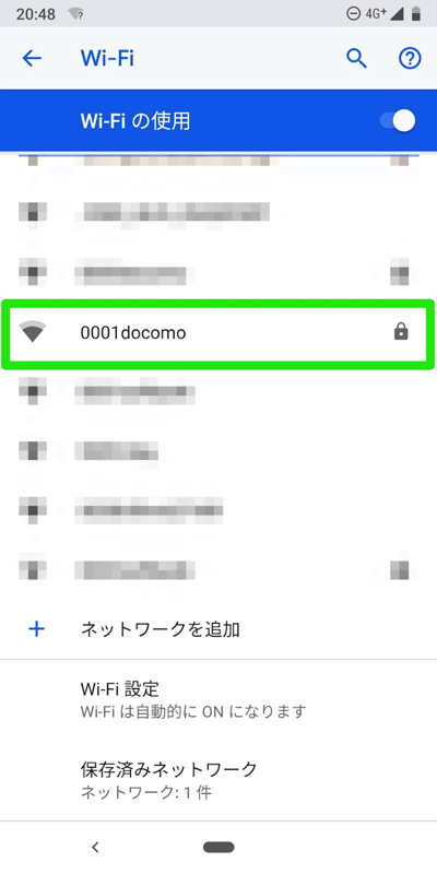 SSID「0001docom」を選択
