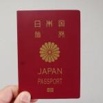 出国する度に1,000円払う「出国税」の返金対応まとめ・LCCでは返金不可のケースも