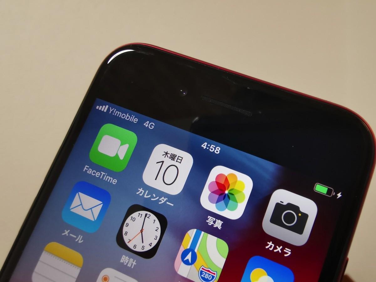 Y!mobileのAndroid向けSIMカードをSIMロック解除したiPhone 8で使う