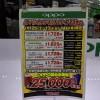 ヨドバシAkiba、MVNO契約でOPPO全機種2.5万円割引、三連休限定キャンペーン