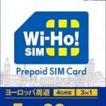 30日間・5GBで3,900円、ヨーロッパ周遊向けプリペイドSIMをテレコムスクエアが発売