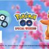 ソフトバンク、「Pokémon GO Special Weekend」を2月23日に開催
