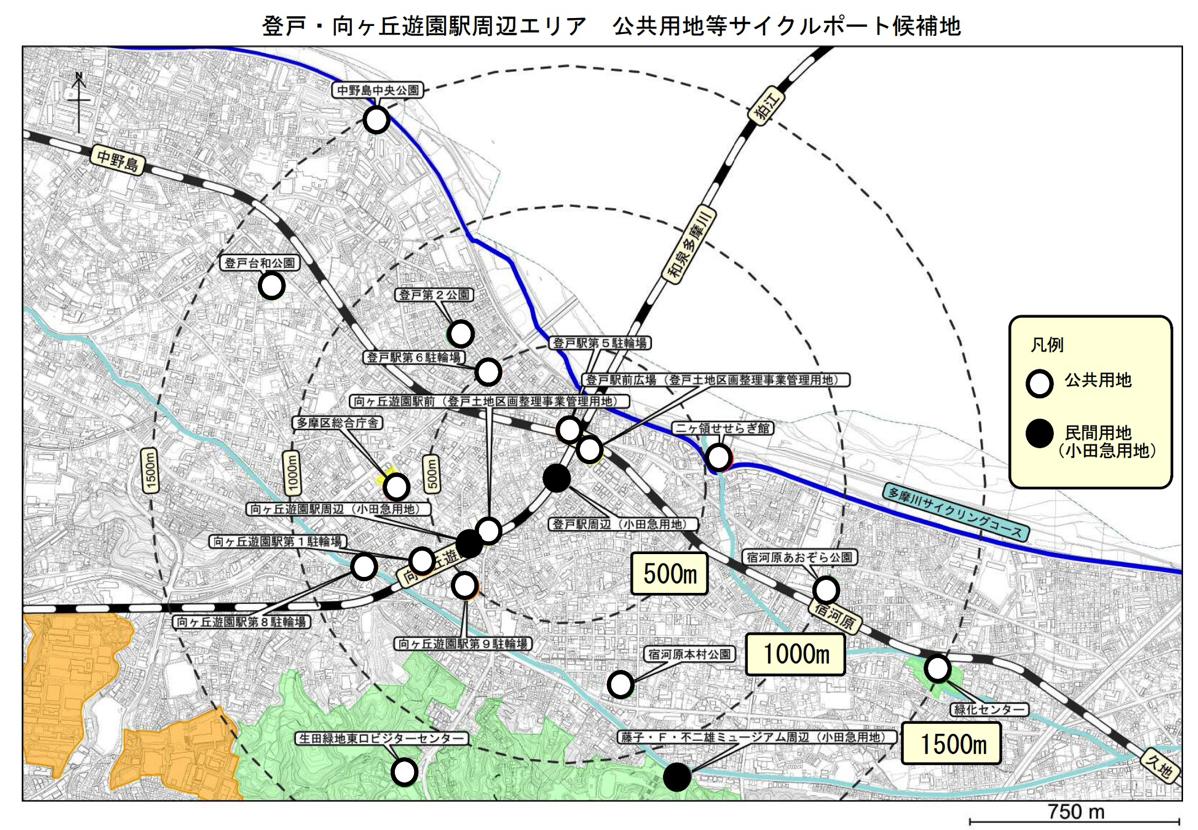 登戸・向ヶ丘遊園駅周辺エリア