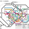 子どもの改札通過を知らせる「まもレール」が東京メトロ・都営地下鉄に対応、2020年春から